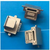 苹果/粉末冶金二合一公母一体8P公头+母座夹板式 带支架