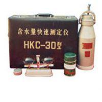 南昌土壤含水量快速测定仪 土壤含水量快速测定仪HKC—30的使用方法