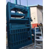 250吨废铝不锈钢打包机 山东思路定做立式卧式液压打包机供应液压配件