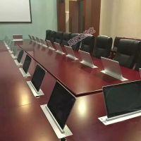 会议室智能会议系统无纸化触摸升降终端
