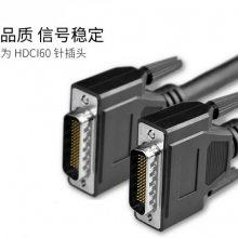 HDX7000 HDX9000 HDCI60针 宝利通POLYCOM 高清视频会议 三代镜头线