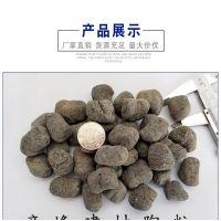 合肥彦峰页岩陶粒厂家,合肥陶粒混凝土