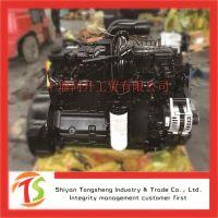 康明斯QSB6.7-C160马力柴油发动机总成配CLG939柳工挖掘机