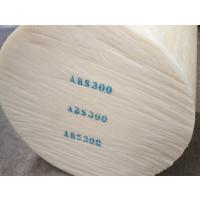 防静电ABS板 永久防静电ABS板 阻燃ABS板