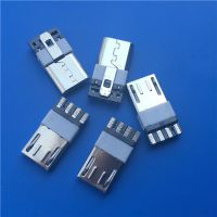 MICRO 焊线式公头5P 前五后四 L=13.7MM 白色胶芯MICRO USB连接器 (2)