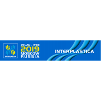 2019俄罗斯国际橡塑展