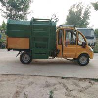 厂家直销电动三轮环卫车 四轮三轮垃圾车自卸挂桶垃圾车