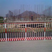 基坑防护围栏 深坑警示栅栏 1.2*2米红白竖杆围栏价格