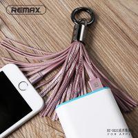 2016手机数据线排行REMAX流苏超短便携手机数据线批发-USB接口厂家直销