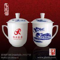企业定制礼品茶杯 景德镇唐龙陶瓷厂家