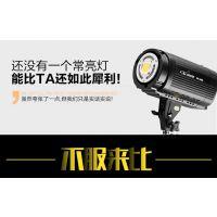图立方100W太阳灯LED补光灯儿童摄影主播影视常亮灯视频摄影灯