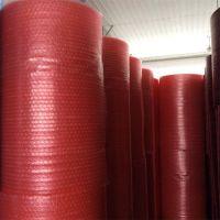 南京气垫泡泡膜 缓冲减震 厂家直销 可零售