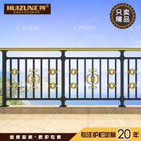 围墙栏杆锌钢护栏阳台护栏庭院大门高端定制
