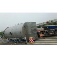 雨水提升一体化泵站/ DNRP-3T-Z-GRP-ZS