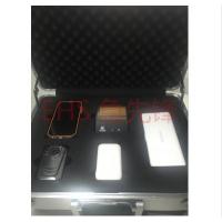 流调箱/卫生应急现场调查箱/电子化流行病调查系统