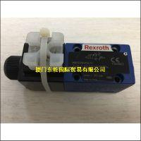 力士乐电磁阀3WE6A6X/EW230N9K4-东乾特价供应