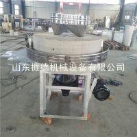 小型电动石磨厂 振德 热销五谷杂粮面粉机 玉米面石磨机