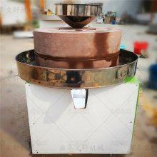 天然砂岩石磨机 高效率米浆石磨机图片文轩