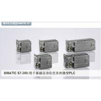 6ES7 214-2AS23-0XB8西门子CN价格与性能