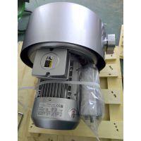 风帕克高压风机 2HB420-HH36/1.6kw增氧气泵 曝气鼓风机