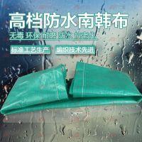加密防雨遮阳篷布 篷布加工价格及篷布厂地址