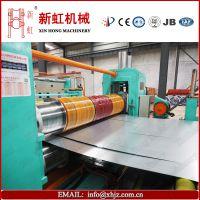纵剪分条机 金属分条机 钢板自动分条机 高速分切机 精密分条机 新虹机械