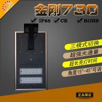 若日太阳能家用照明系统30w太阳能路灯亚马逊热卖户外感应led一体灯