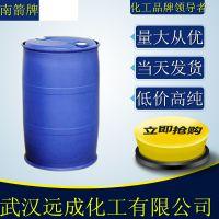 高效抗氧化剂合成维生素E油优质厂家现货供应 CAS&10191-41-0