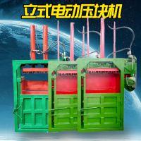 海口市双缸立式液压编织袋打包机 启航电动20吨薄膜压块机 纸箱压包机价格