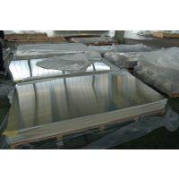 QC-10铝合金板