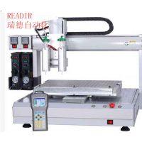 北京涂胶机器人 深隆STT1008 自动涂胶机 涂胶机器人 玻璃涂胶机器人 全自动玻璃涂胶生产线