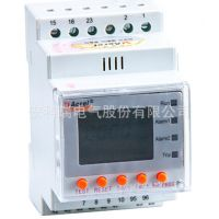 安科瑞ASJ10-AV3/H2D1-C三相数显电压继电器2常开1常闭RS485通讯