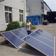 晟成多晶光伏太阳能板设备系统150w全整套家用小型户外养蜂山区