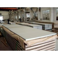 宝逸供应 130Cr3 X100CrMoV5冷作合金工具钢板 现货直销