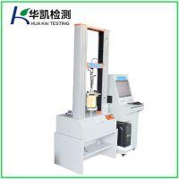 常州华凯HK-323双柱材料拉力试验机厂家 价格