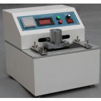 HZ-C90 油墨磨擦脱色试验装置 油墨脱色试验机