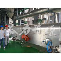 供应硫酸锌专用烘干机|流化床干燥机价格