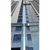 河北屋面RM平面型铝合金盖板变形缝伸缩缝多种规格批发厂家