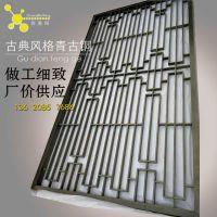 厂家定制古铜色不锈钢屏风 工艺古典铜隔断屏风