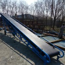 爬坡伸缩式输送机 水果快运装车皮带机 通用性强的输送机