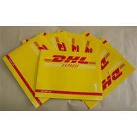 黄山DHL/UPS/FedEx/TNT国际快递,专业日本、美国、欧洲FBA进仓