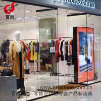 商场防盗系统最专业的制造商当属广州百舸