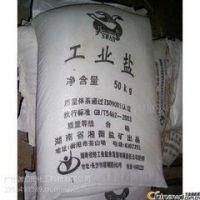 广东东莞批发销售工业级粗盐 细盐 湖南天鹅牌 国标含量99%