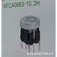 带灯开关 KFCA0663-10.2H