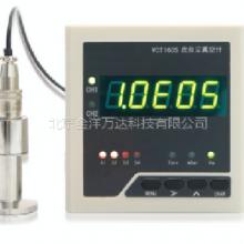 皮拉尼电阻真空计 型号:VCT160S 金洋万达