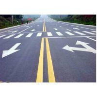 供应道路划线_高速公路标准划线_上海道路标线