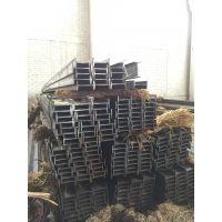 安阳日标槽钢 / 日标槽钢 100*50*5*7.5 Q235B 现货批发