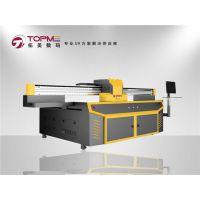 广州哪里有亚克力打印机 亚克力喷绘机 亚克力彩色图案印刷机