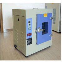 伊宁型电热鼓风恒温干燥箱 不锈钢工业烘箱放心省心