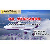 深圳广州飞新加坡快递,国际快递海运空运